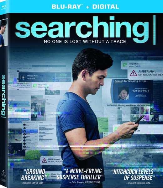 Поиск / Searching / 2018 / ДБ / BDRip